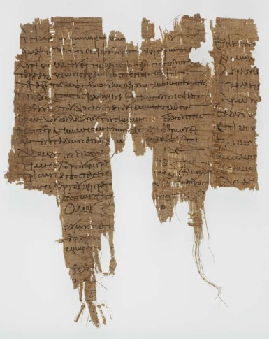 Feb 1 - Genesis 40 - Joseph interprets dreams - Papyrus Papers recording back to 1-6 centuries AD - 1