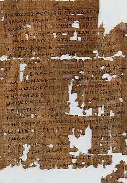 Feb 1 - Genesis 40 - Joseph interprets dreams - Papyrus Papers recording back to 1-6 centuries AD - 2