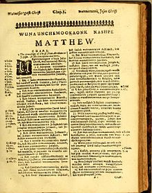 Feb 13 - Psalm 58 - John Eliot - Indian Bible 1663 - Algonquin indians - Matthew