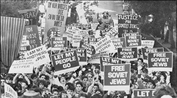One of the mass demostrations in support for Soviet JewsÊ -Ê mid 1980s Ê