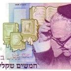 ISRAELI WRITER SHMUEL YOSEF AGNON…(The Bible's Impact on Literature [August 5])