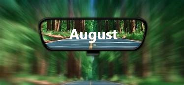 August is in the rearview mirror